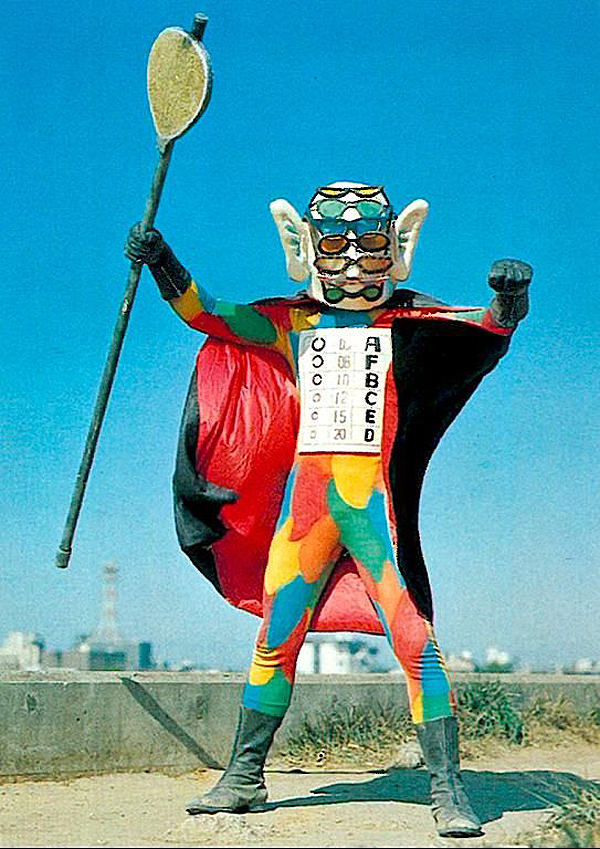 Monsters heroes Japan 70s