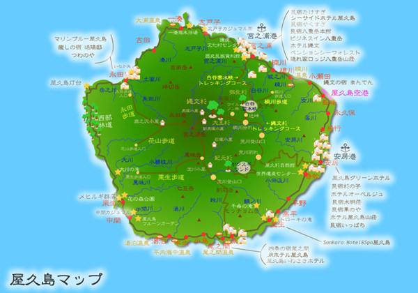 cupcake punk Map Kakushima island Japan