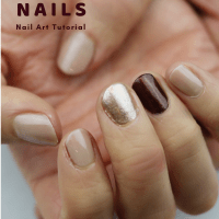 Autumn Nails - Nail Art Tutorial