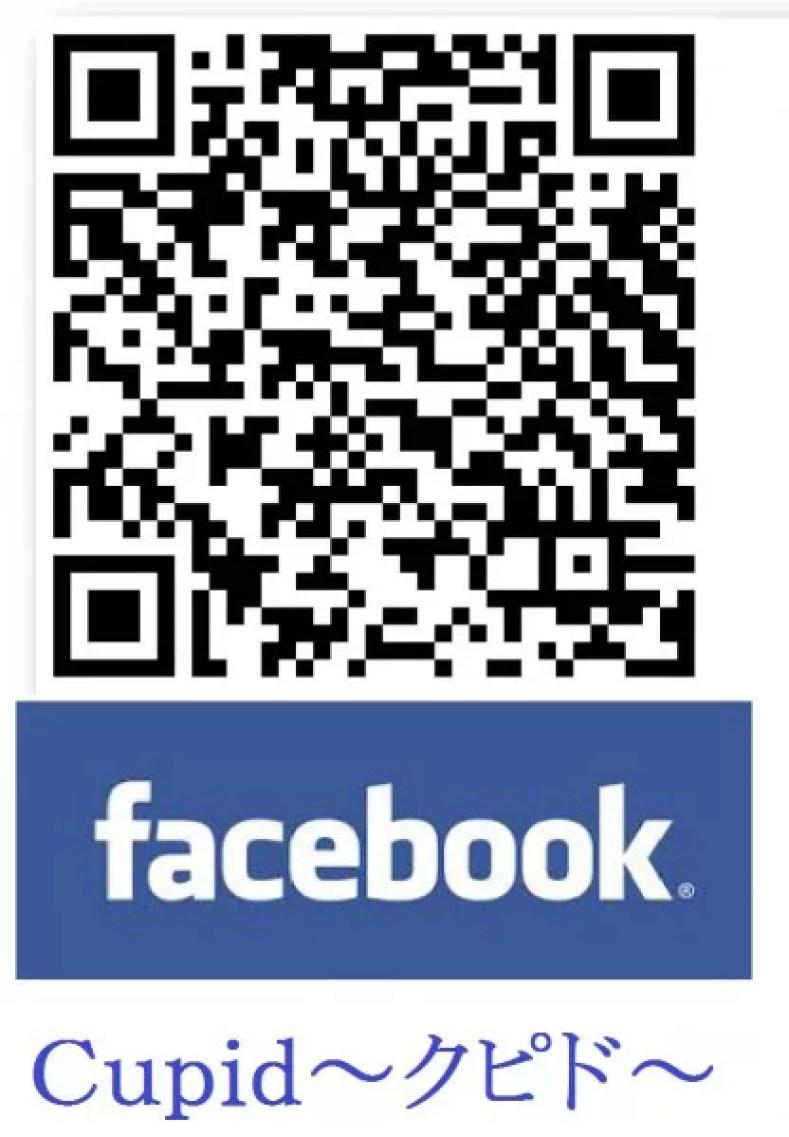 FBコード