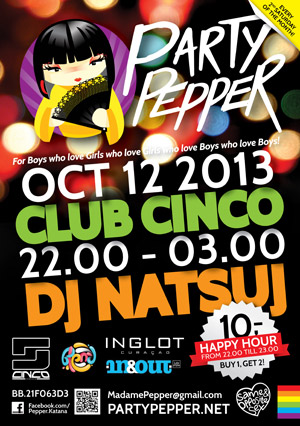 Party Pepper Curacao Gay Party