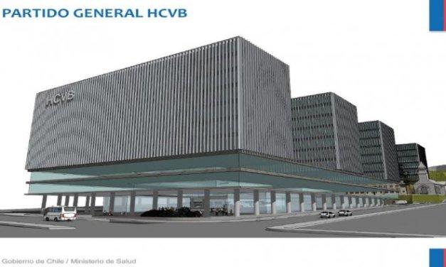 CORE de Valparaíso solicitará al Minsal incorporar el proyecto de reposición del Hospital Carlos Van Büren en el presupuesto anual de la cartera