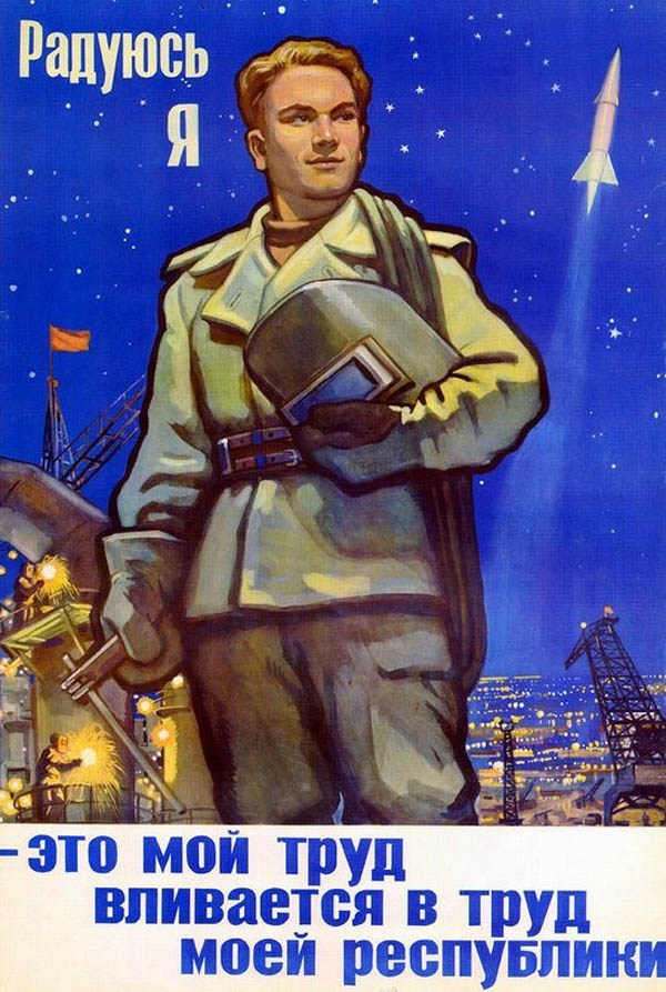 Soviet-Space-Propaganda-24