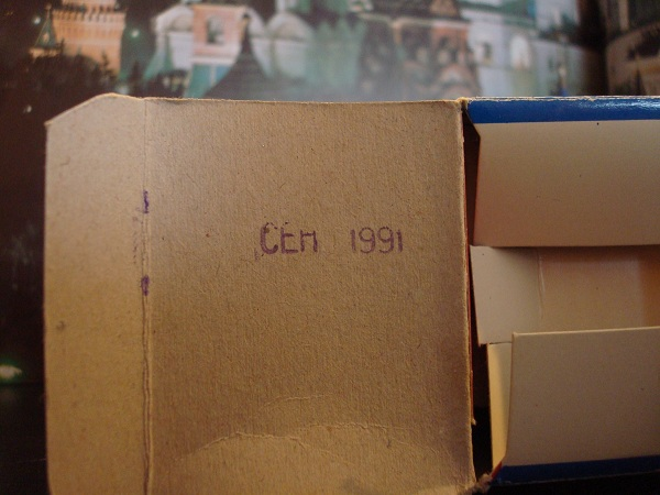 8 Box 3