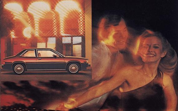 Chevrolet Citataion Club coupe 1980