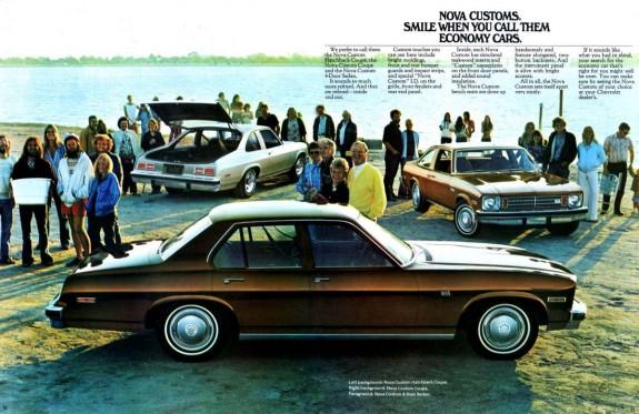 1975 Chevrolet Nova-08