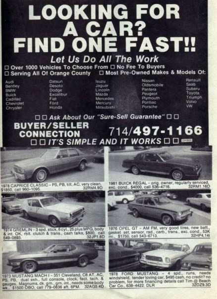 auto adds