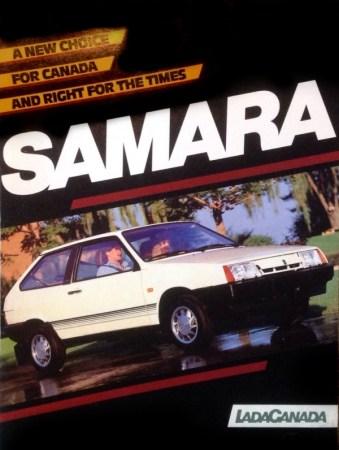 Lada Samara ad 11