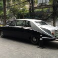 (first posted 12/20/2013)     An automobile used by a beloved member of the British royal family and other royalty, produced for 24 years, and which may have inspired one of the […]