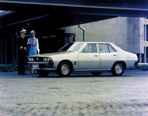 Mitsubishi -Galant