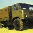 (first posted 5/11/2014) A title this short is appropriate for the story of the GAZ-66, a 4×4 truck that was one of the mainstays of both the Soviet Army and […]