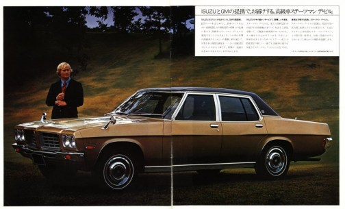 1973 Isuzu Statesman Deville by GMH - Japanese - 12-pages - 02-03