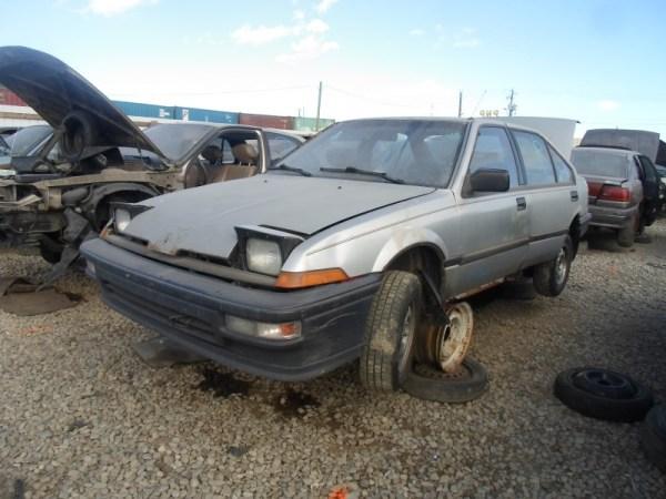 1989 Acura Integra