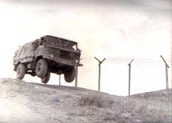 7 Leap