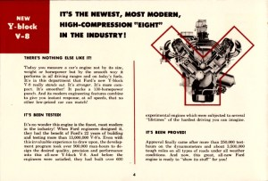Automotive History: The Ford FE Series V8 Engine