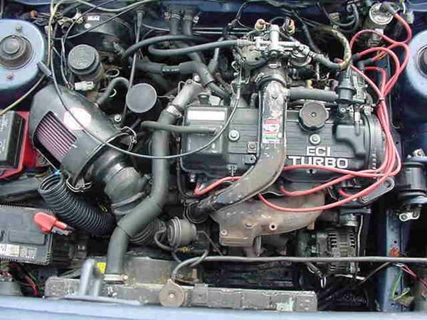 Mitsubishi Tredia turbo eng