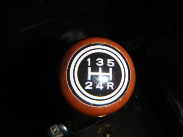 5-speed_knob
