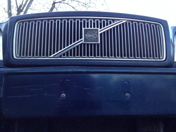 850Grille