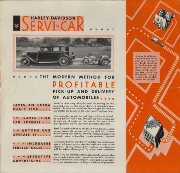 1932ServiBrochurePage1