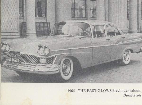 The East Glows 1965