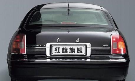 hongqi-ca-7460-l3-3-458x276