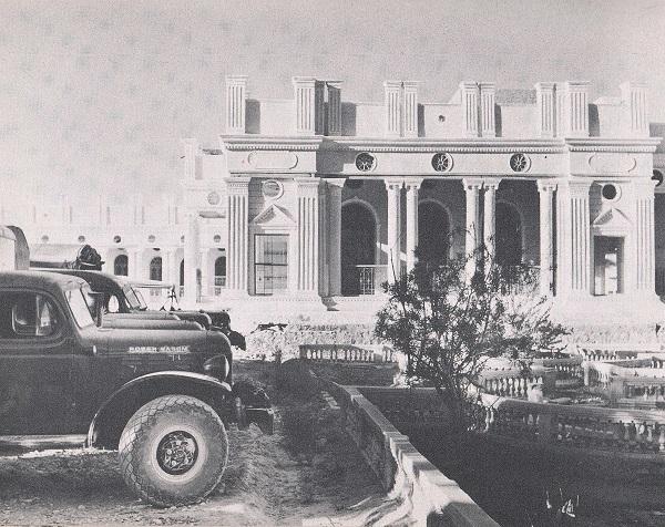 Palace 600