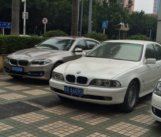 China 7 1200