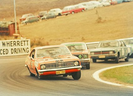 VG race car Oran Park