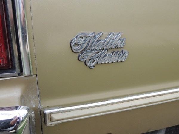 014 Malibu Pic Badge