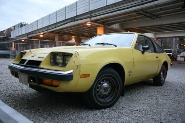 037 - 1975 Oldsmobile Starfire SX