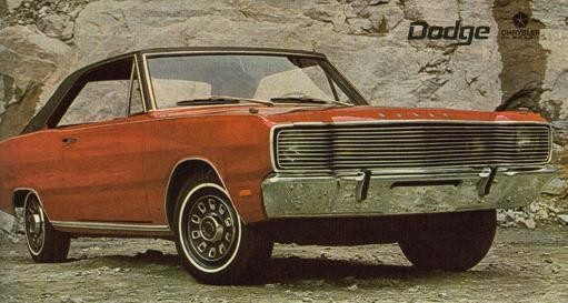 71_charger_rt