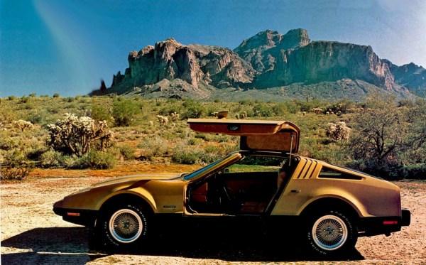 1975 bricklin 5