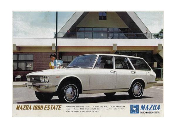 mazda-1800-estate-01
