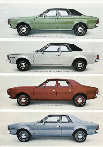 1970 Hornet 1