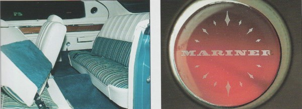 1973 chrysler newport mariner interior