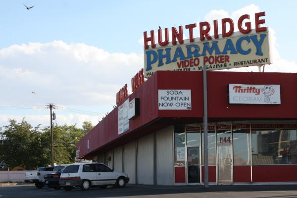 227 - Daihatsu Charade Huntridge Pharmacy CC