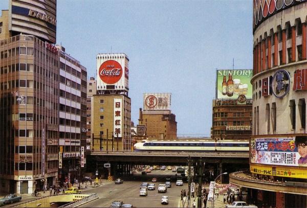 Tokyo 1960s