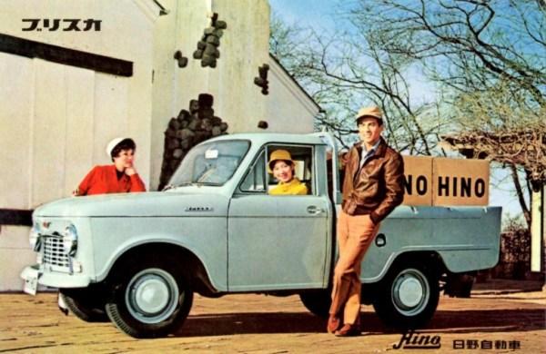 1961_Hino_Briska_Light_Duty_Truck_(Pickup)