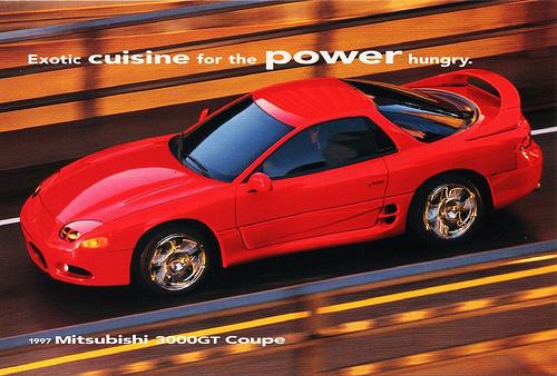 mitsubishi 3000gt 1997