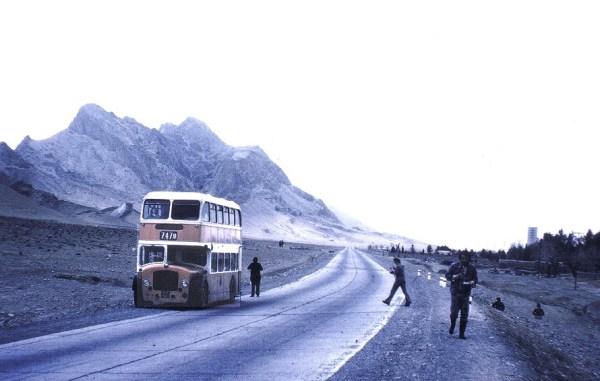 Grunt Afghanistan 1977 Loo stop around Herat