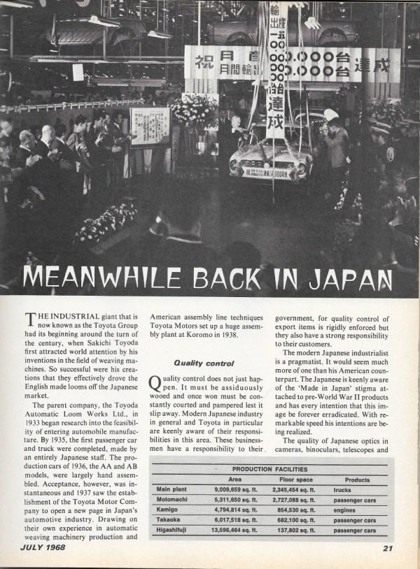 RT1968BackInJapanP1