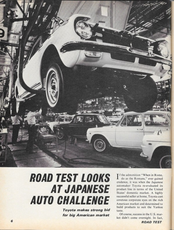 RT1968JapaneseChallengeP1