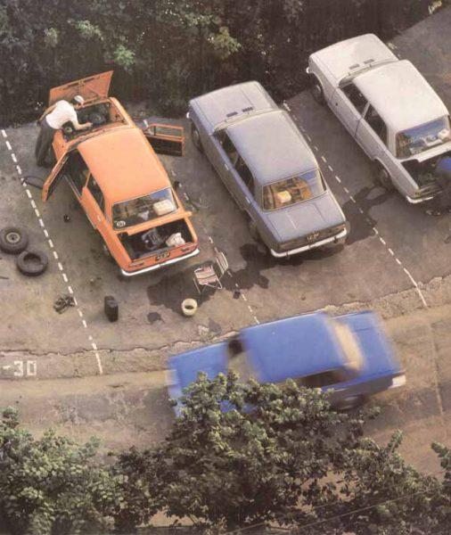 USSR - car keepiing