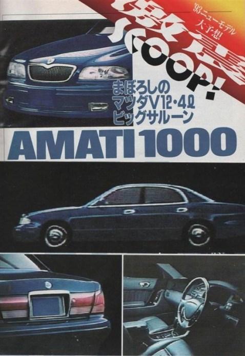 amati 1000 magazine pics 1