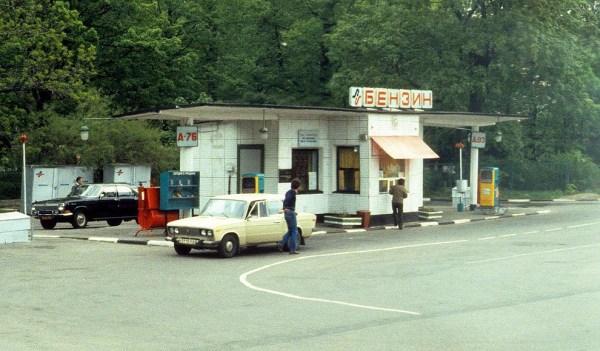 gasstation15
