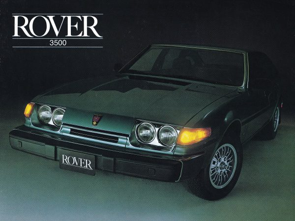 1980 Rover Brochure cover