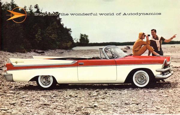 1957 Dodge-04