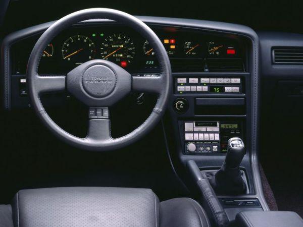 1988 Toyota Supra