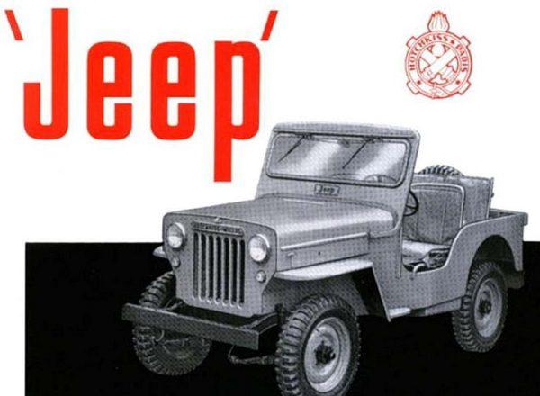 hotchkiss-jh-101-jh-102-jeep