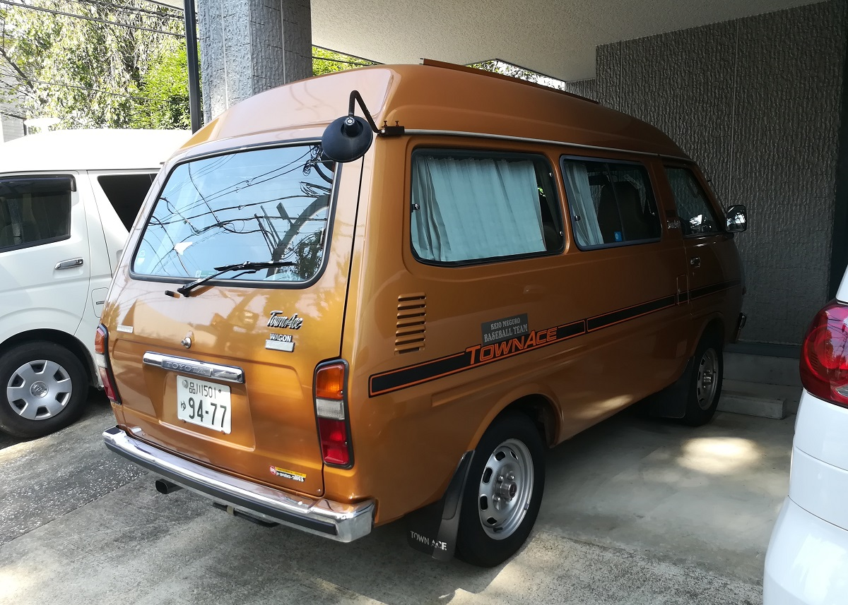 Curbside Classic 1980 Toyota Townace Wagon Super Extra All You
